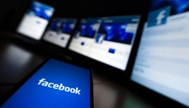 Facebook lança anúncios de vídeos no Face Ads