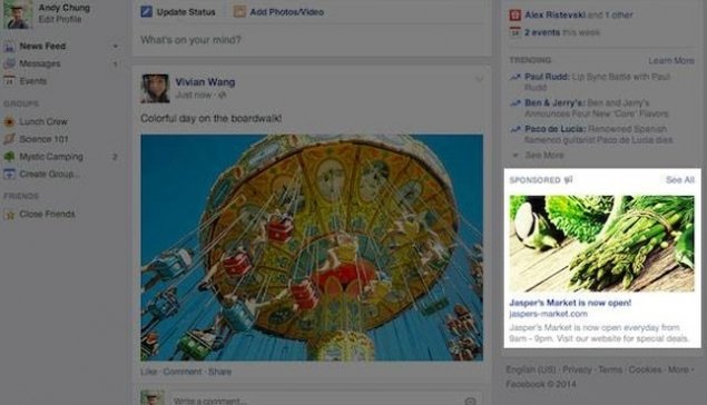 Facebook de layout novo, de novo!